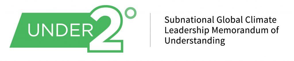 Under2MOU_logo_tagline-2016